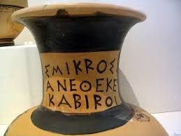 Image result for inscriptions Ancient Greek Pottery