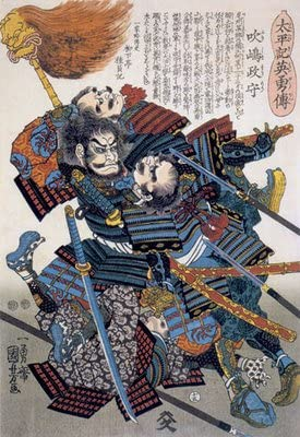 Samurai Japanese Print Art Asian art Japan Warrior